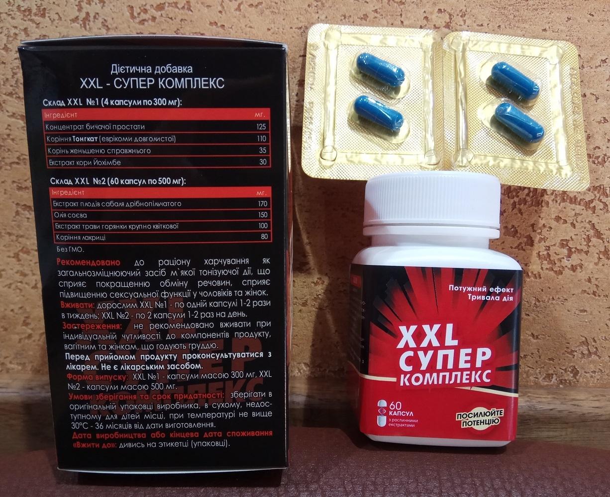 Препараты для повышения потенции таблетки капсулы гели