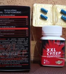 Лечение таблетки для потенции